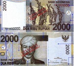 uang2000